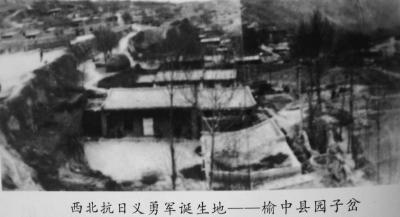 红色印记——中国共产党在兰州的革命历程