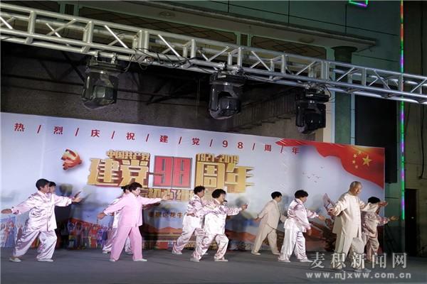 麦积区花牛镇花牛村举办庆祝建党98周年文艺晚会.jpg