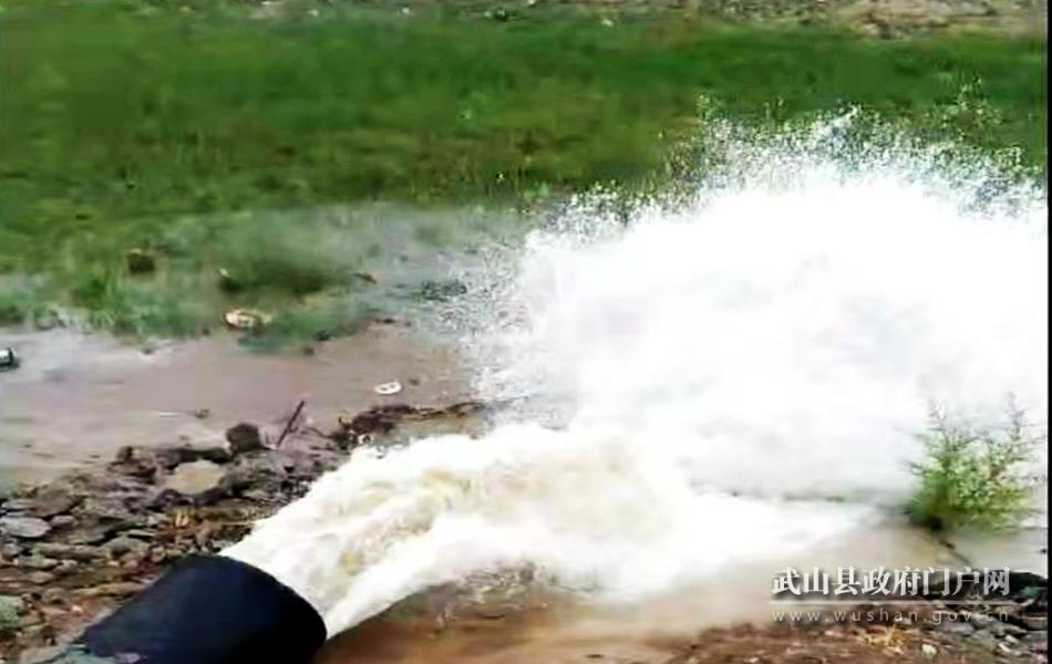 武山县城区供水第二水源工程全面竣工