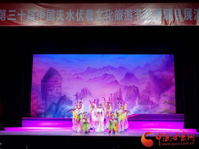 天水市麦积区原创大型秦腔古装剧《玉兰仙子》在秦州剧院首演(图)