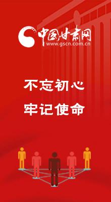 图解:中国共产党如何实现长期执政?习近平总书记这样说……
