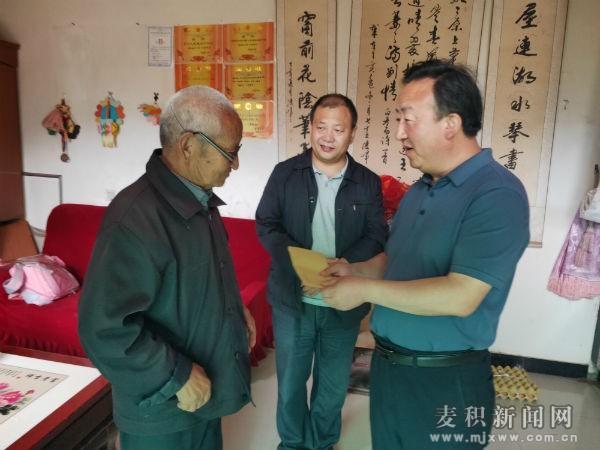樊华深入麦积镇走访慰问老党员和困难党员