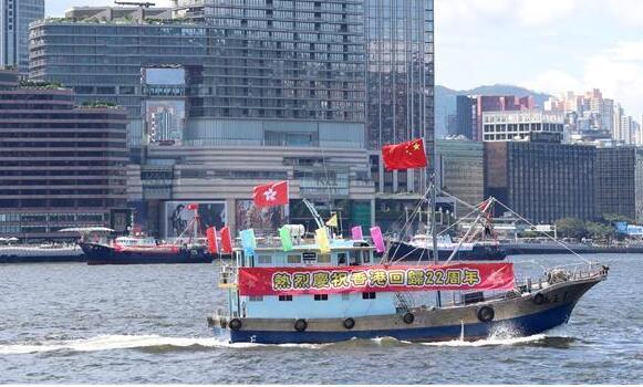 香港渔船巡游庆祝回归祖国22周年
