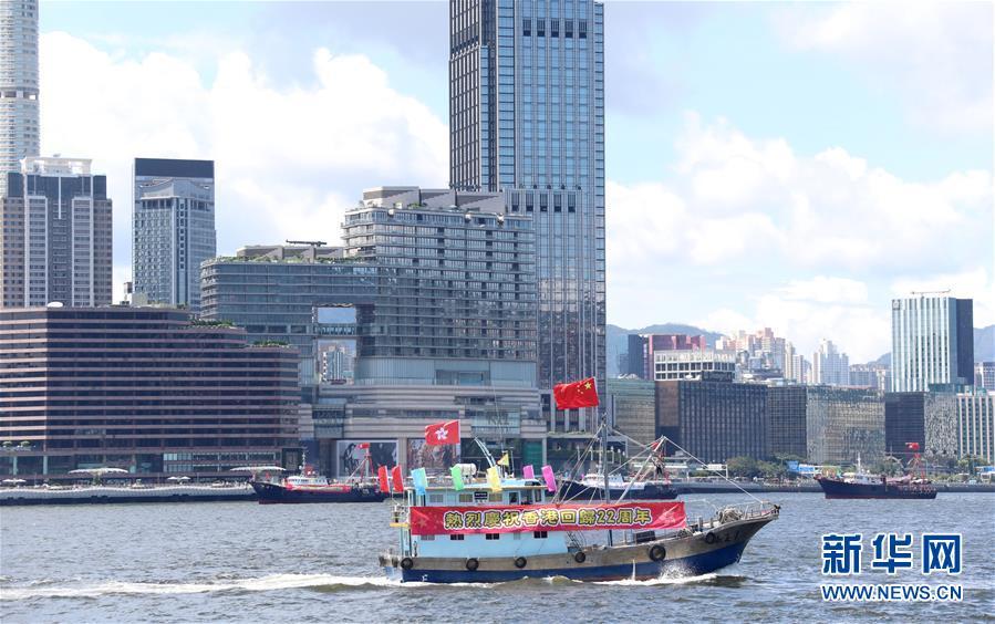 (社会)(1)香港渔船巡游庆祝回归祖国22周年