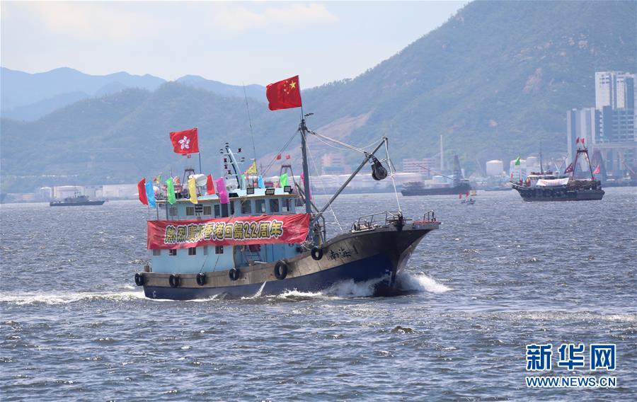 (社会)(2)香港渔船巡游庆祝回归祖国22周年