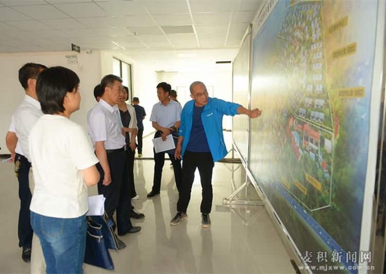 省民政厅副厅长文新农调研麦积区养老服务工作