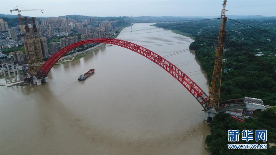 (图文互动)(4)四川泸州合江长江公路大桥主拱成功合龙
