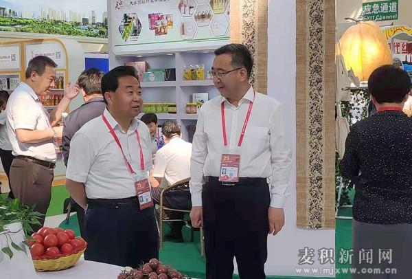 麦积区组团参加第二十五届中国兰州投资贸易洽谈会