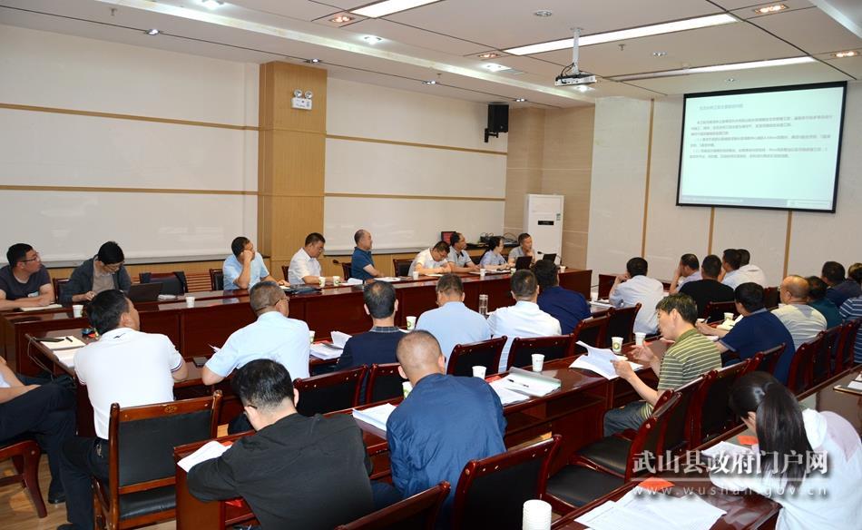 武山县召开渭河水质保障及生态修复工程项目座谈汇报会