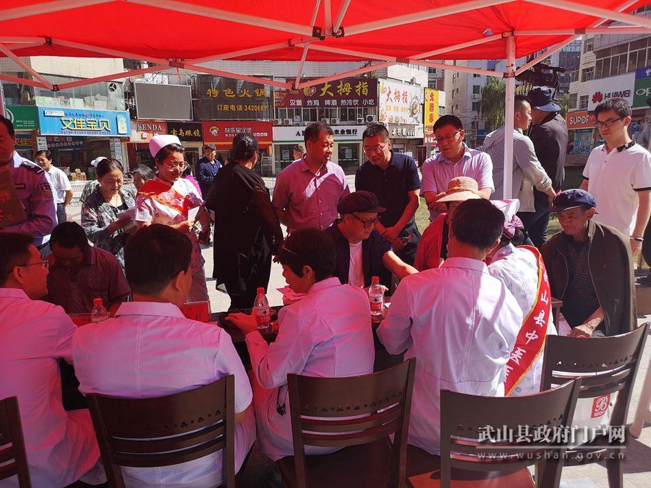 天津市宝坻区卫健委工作组来武山县开展免费义诊活动