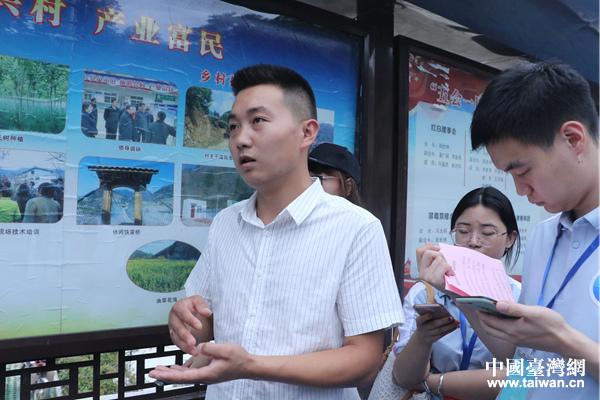 立足村情壮大集体产业 陕西佛坪银厂沟村脱贫增收有门路