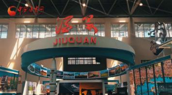 """【第25届兰洽会】甘肃展馆亮点多 市州展馆""""个性""""分明(视频)"""