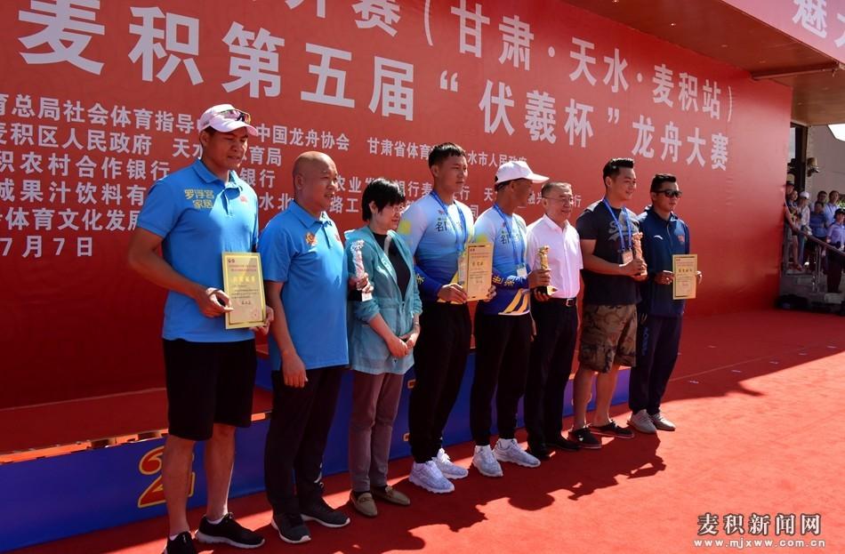 2019年中国龙舟公开赛(甘肃·天水·麦积站)圆满落幕