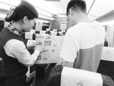 《甘肃旅游手绘图》出炉 投放兰州局集团64对高铁动车