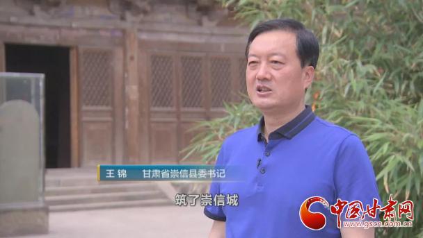 《文旅经济看中国——书记说文旅(崇信篇)》在央视热播引发强烈反响(图)