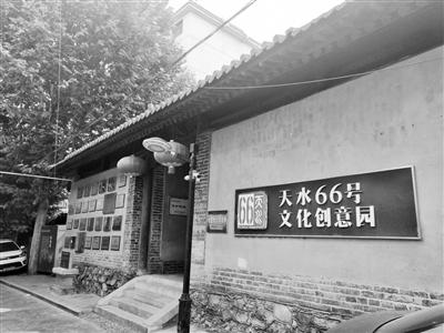 """天水文创: 让""""羲皇故里""""古老文化活起来"""
