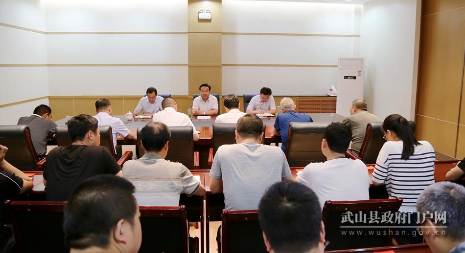 武山县召开洛门镇科级领导干部集体谈话会