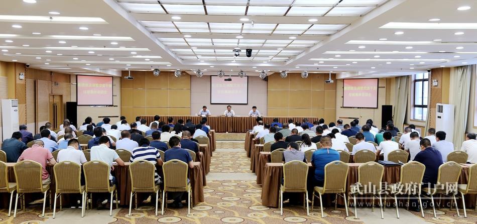 武山县召开新提拔及交流调整干部任前集体谈话会