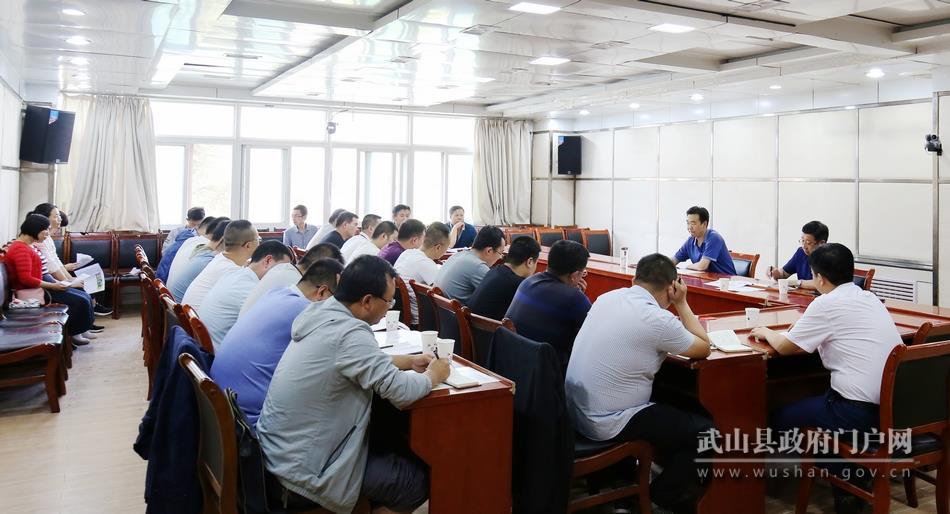 武山县召开草地贪夜蛾监测防控工作紧急部署会议