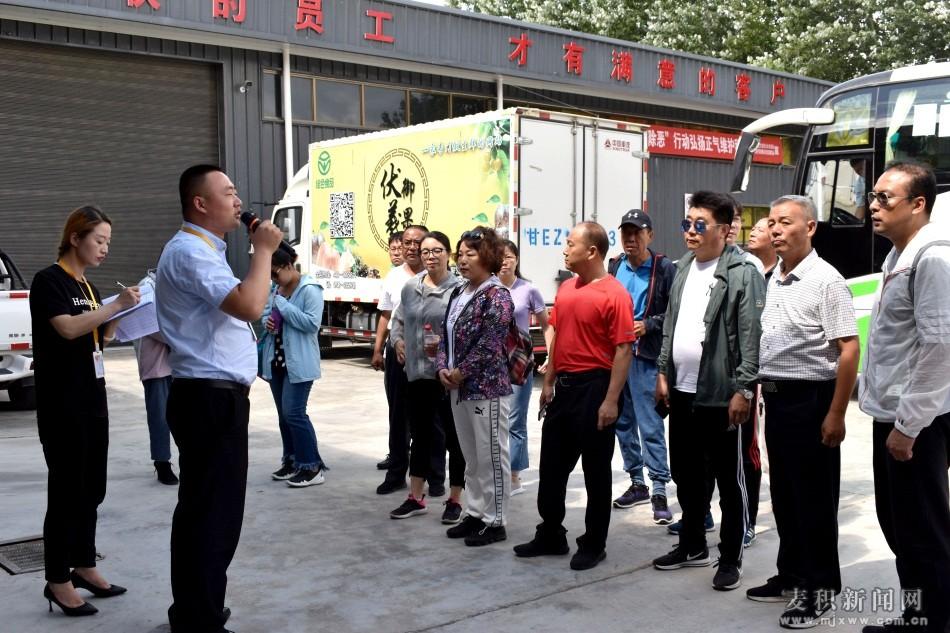 麦积:借天津旅游团消费扶贫助力农产品销售增收