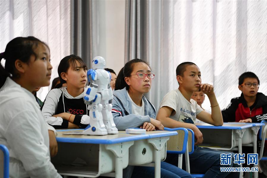(教育)(7)梦想教室 助力教育