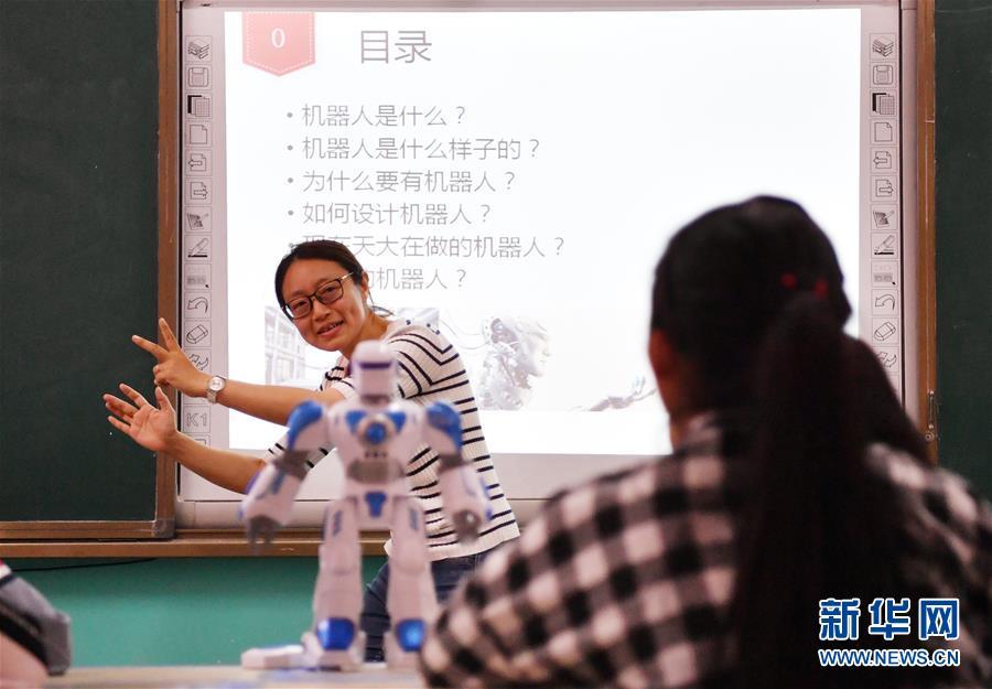 (教育)(6)梦想教室 助力教育