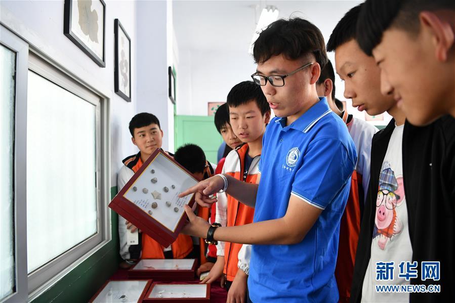 (教育)(2)梦想教室 助力教育