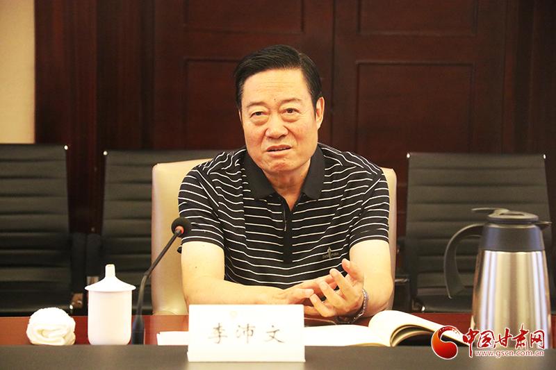 李沛文在兰会见广东省延安精神研究会会长吴晓峰一行(图)