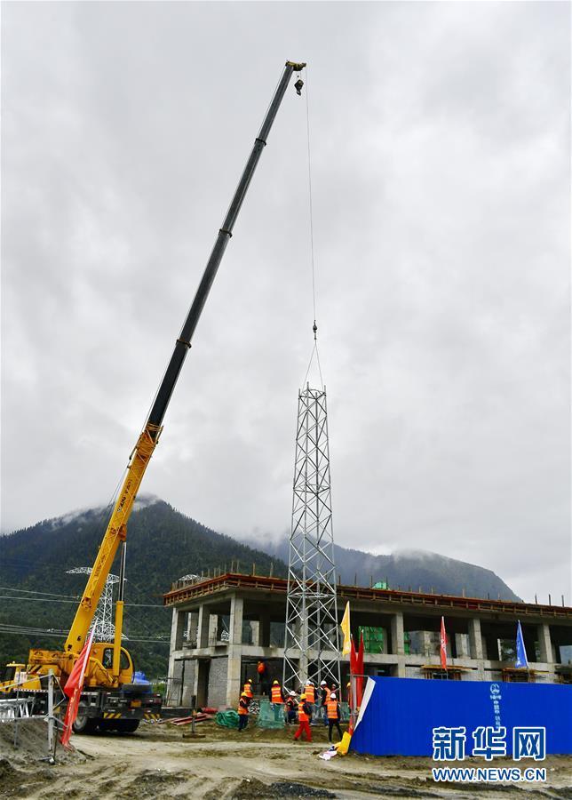 (图文互动)(2)拉林铁路沿线牵引变电所开始设备安装