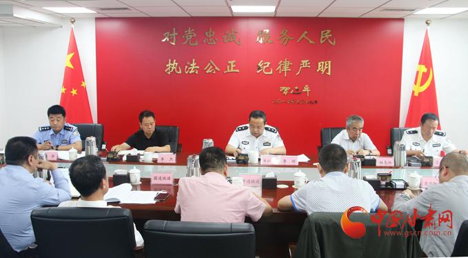 甘肃省3部门集体约谈在兰部分寄递物流企业单位负责人(图)