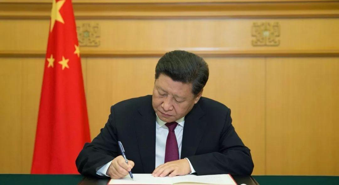 国家主席习近平签署发布特赦令:对正在服刑的九类罪犯实行特赦
