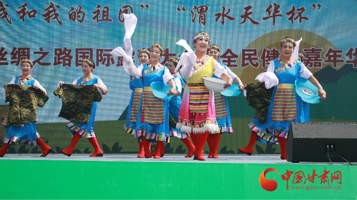 2019丝绸之路国际露营大会在定西渭源开幕