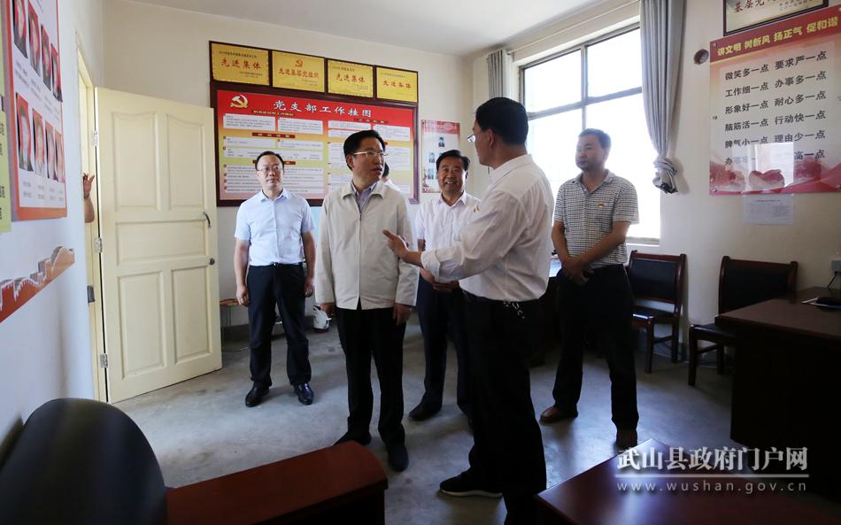 省委常委、组织部长李元平调研武山县抓党建促脱贫攻坚工作