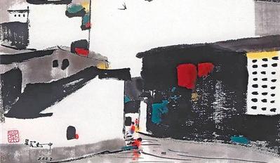 吴冠中艺术作品捐赠清华