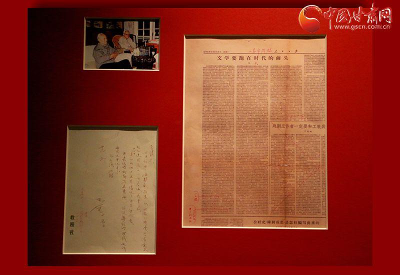 """点赞!甘肃天庆博物馆为中国文联中国作协成立70周年献""""贺礼"""""""