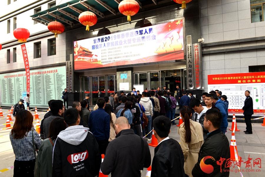 甘肃省人力资源市场:坚持就业优先 促进充分就业