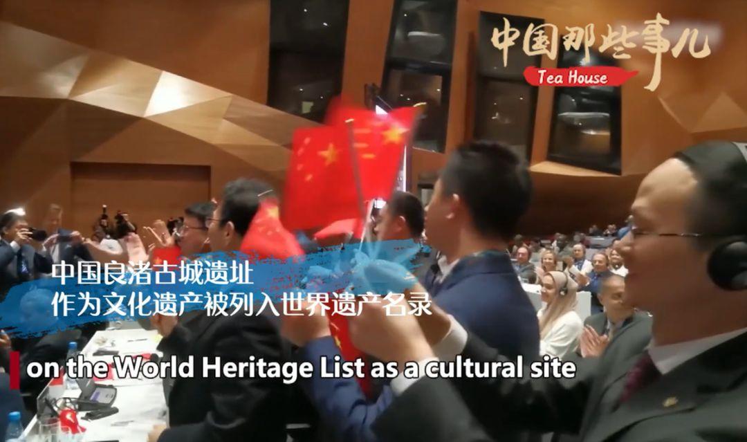 """殊荣!世界遗产保护进入""""中国时间"""""""