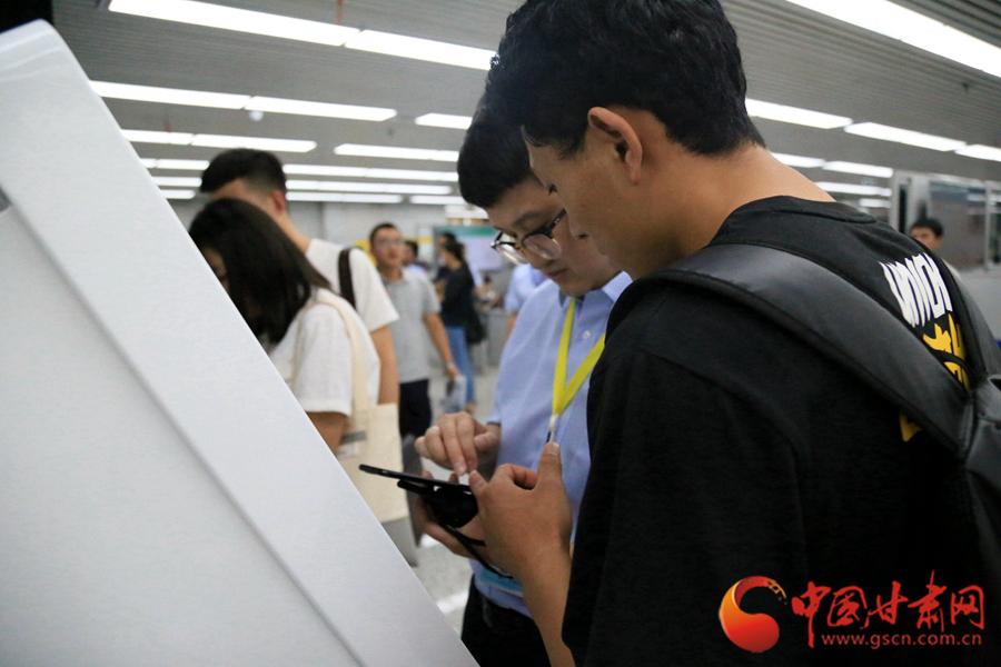 甘肃:智能化人才招聘服务平台让求职招聘更便捷