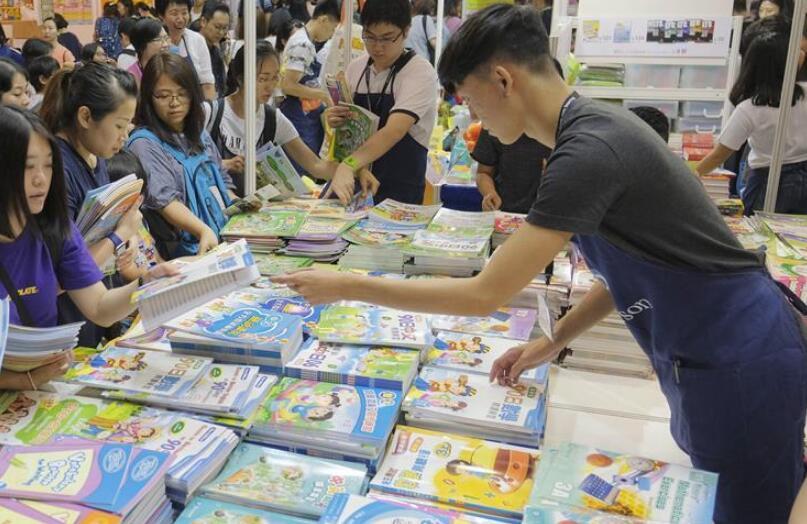 香港书展:三十而立