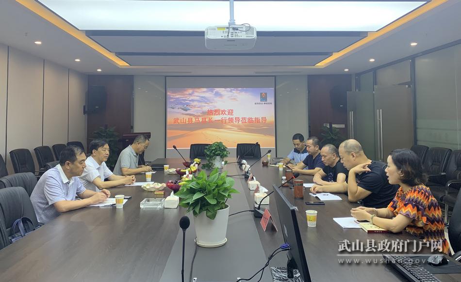 马勤学赴重庆金地燃气集团洽谈对接合作项目