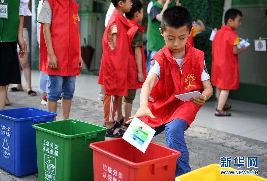 (社会)(2)合肥:垃圾分类伴暑期