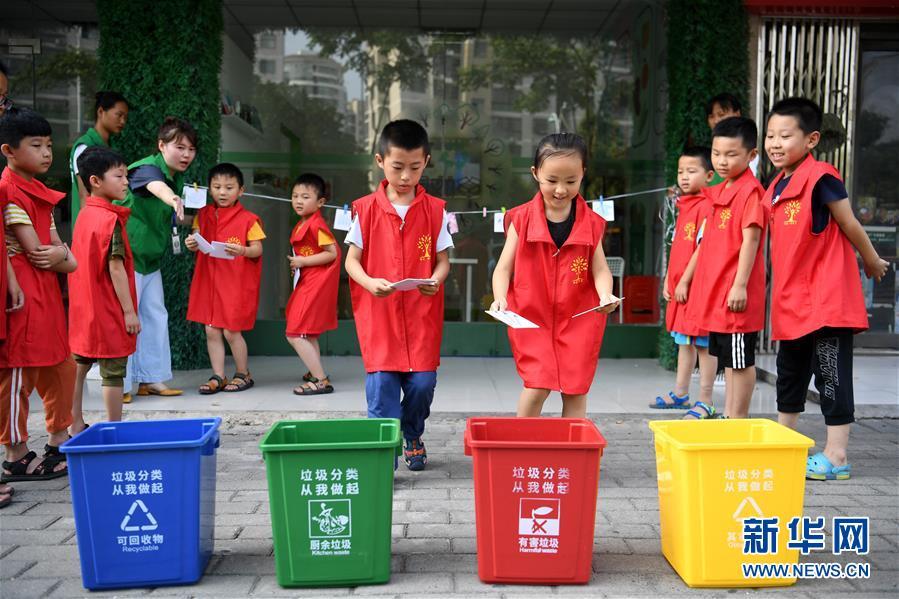 (社会)(3)合肥:垃圾分类伴暑期