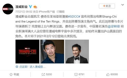 漫威首部华裔英雄电影 为何引来重重争议?(图)