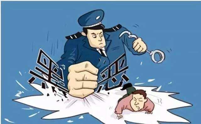 葡京手机版法院审理3起涉恶案件