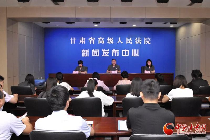 甘肃省高院发布全省法院涉军维权十大典型案例(图)