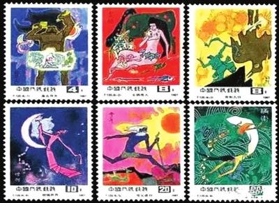 《伏羲画卦》邮票将在天水首发