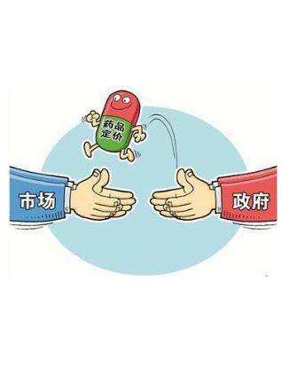 甘肃省出台关于完善国家基本药物制度实施意见