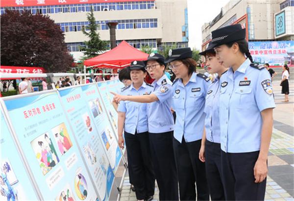 天水市举办反邪教集中宣传日活动