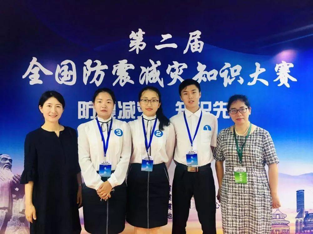 甘肃省代表队荣获第二届全国防震减灾知识大赛总决赛一等奖