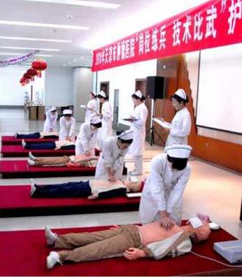 """甘肃省卫生护理岗位开展行业技能""""比武"""""""